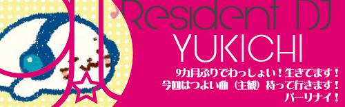 yukichi.png